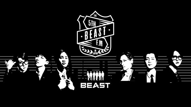 BEAST ライブ映像